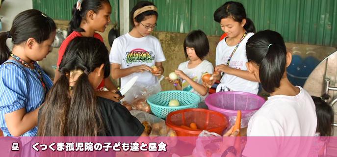 午前 大運動会2019 世界一盛り上がる、300人規模の大運動会!