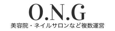 O.N.G 美容院・ネイルサロンなど複数運営