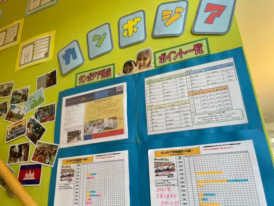 えっちゃんの学習塾
